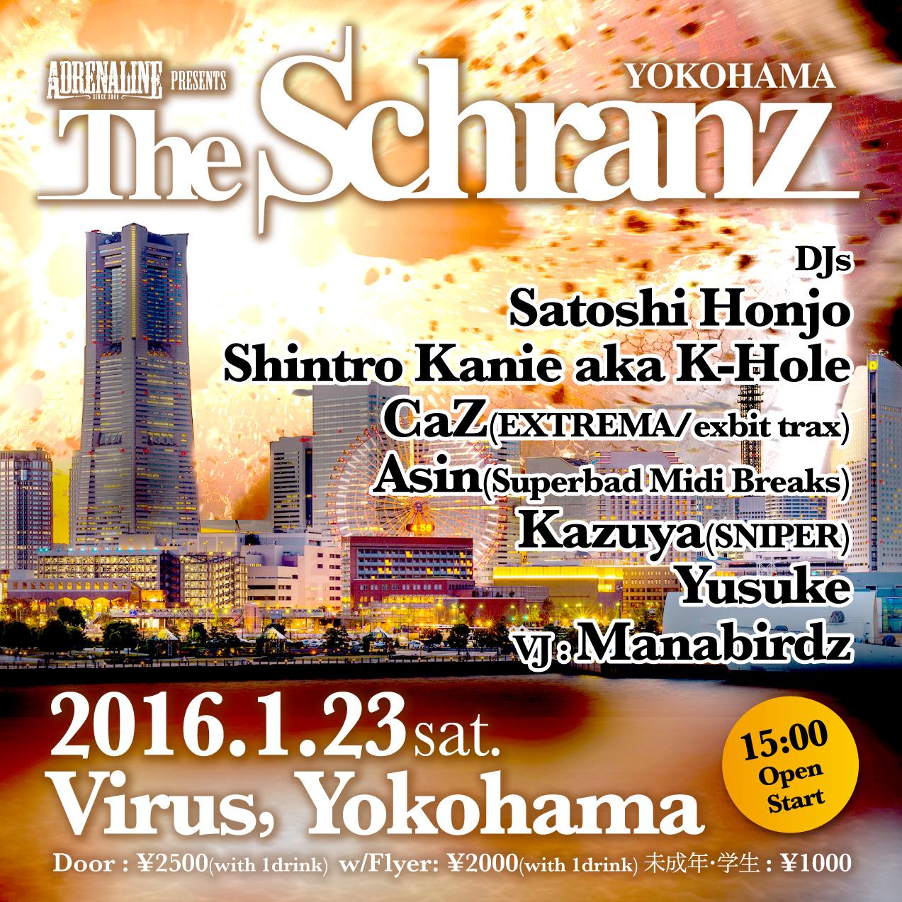 theshranz_yokohama-01